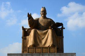 王道の観光、景福宮(キョンボックム)