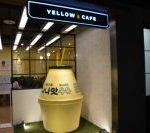 バナナ牛乳のカフェ YELLOW CAFE