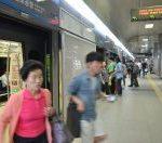 早朝4時に仁川空港到着。市内へは、どう移動?