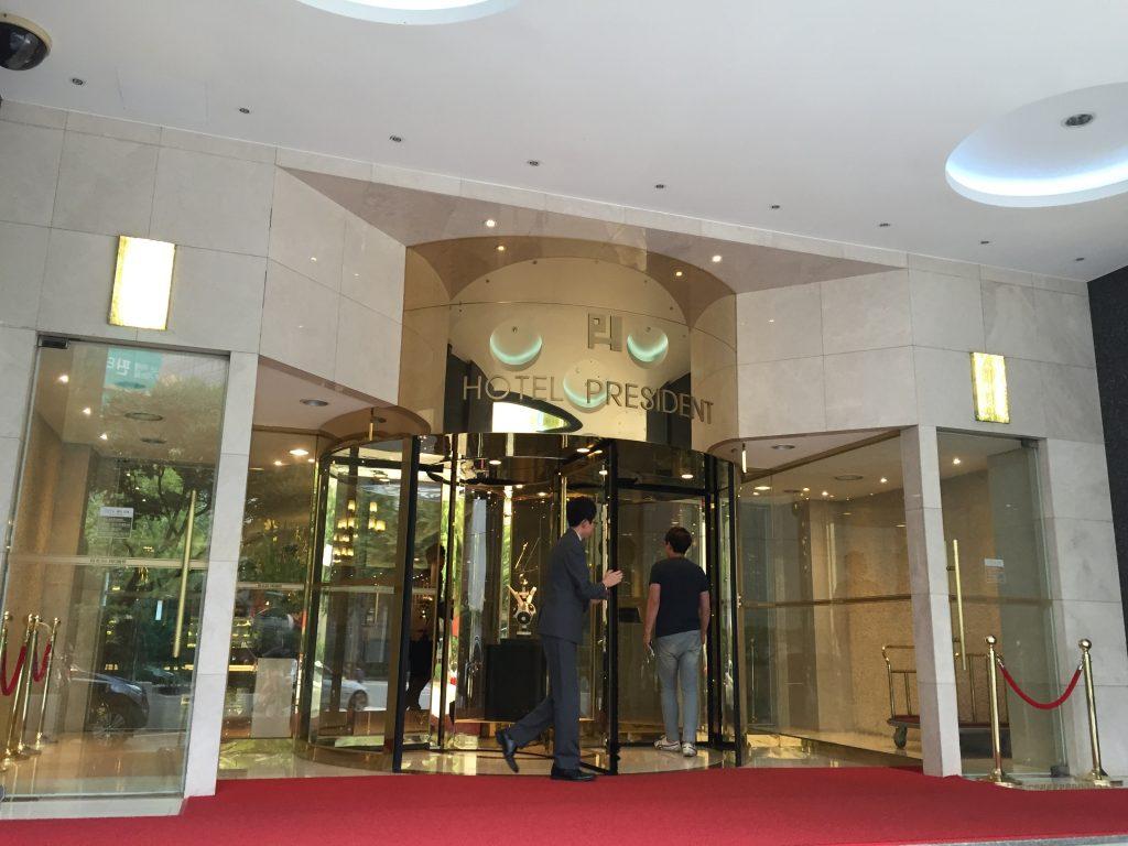 President Hotel (プレジデントホテル) ソウル