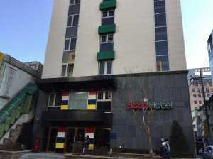 スタズホテル明洞2