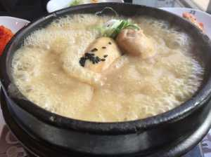 高峰参鶏湯(コボンサムゲタン、고봉삼계탕)