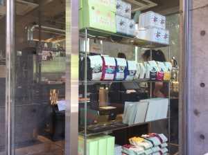 Fritz Coffee Company(プリッツコーヒー)