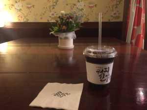コーヒー韓薬房の姉妹店、ヘミンダン(혜민당)