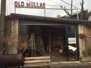 オールドムレ Old Mullae(올드문래)