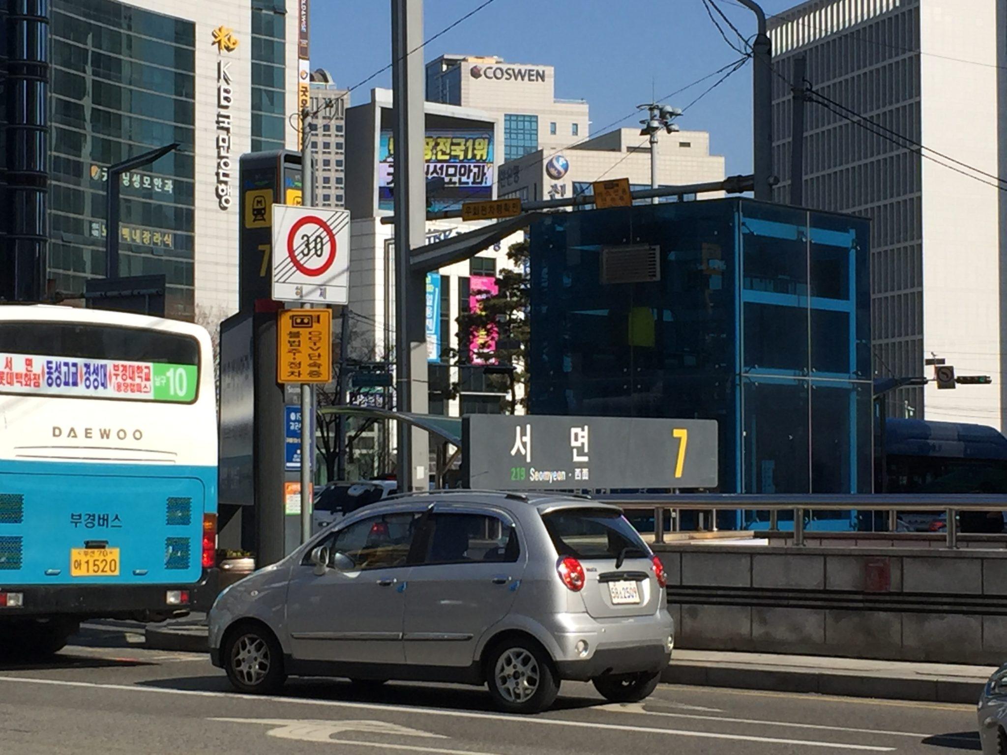 釜山(プサン)の西面駅(ソミョン駅)