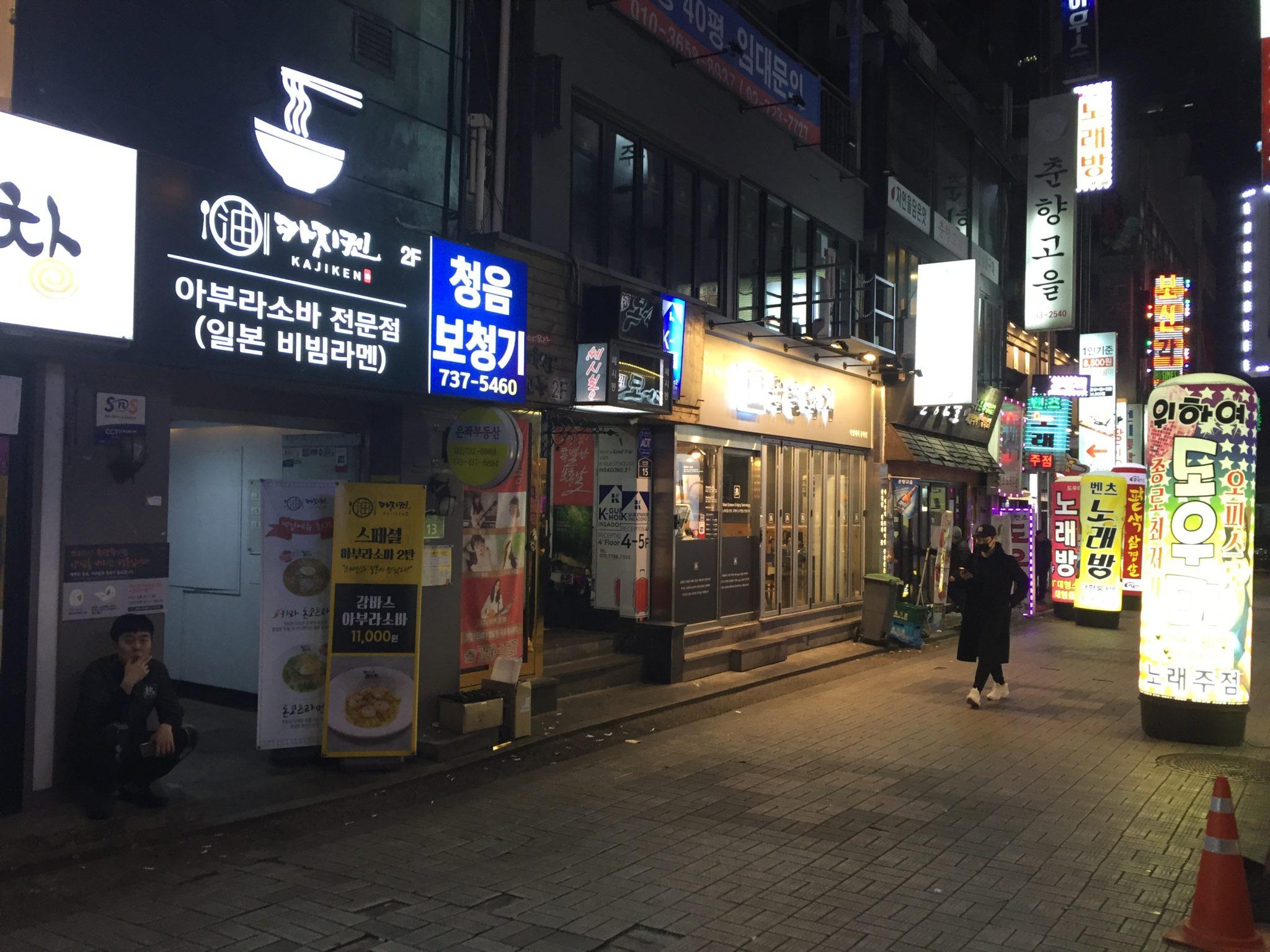 スッタルデジ(숙달돼지)、鐘閣(チョンガク)店