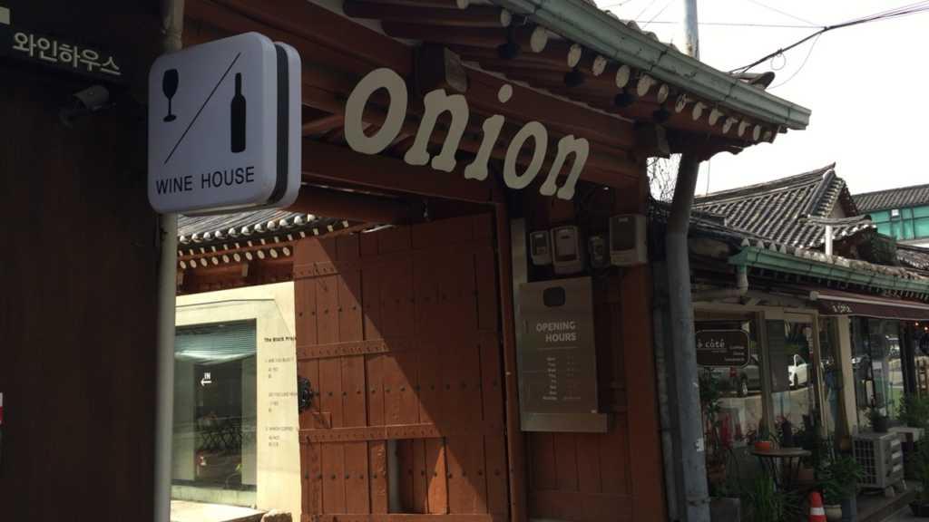 オニオン 安国店 (카페어니언、カフェオニオン onion)