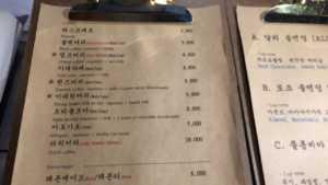 챔프커피 CHAMP COFFEE ソウル梨泰院